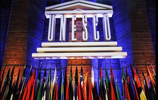 """Резултат с изображение за """"ЮНЕСКО"""""""""""